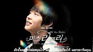 [Audio+ThaiSub] Empty Space For You - Park Yuchun MP3