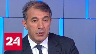 Смотреть видео Футбол России. Рашид Рахимов - Россия 24 онлайн