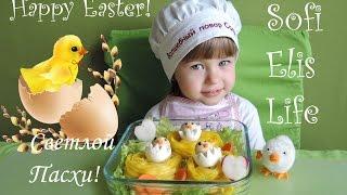 Делаем из вареных яиц пасхальных цыплят How to make Easter Chick eggs