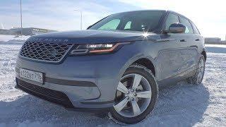 Land Rover Range Rover Velar 2018 // MegaRetr