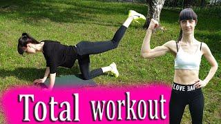 Тренування для всіх груп м язів Fullbody workout Home training Тренировка для женщин