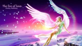 САМАЯ КРАСИВАЯ НА СВЕТЕ МУЗЫКА ДЛЯ ДУШИ!!! Божественный Дудук! Дмитрий Метлицкий - Огонь любви