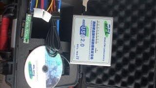 Hard Drive Repair Utility DFL-WDII:Run 46 Optimization