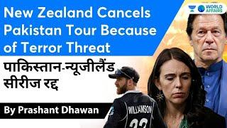 New Zealand Cancels Pakistan Tour Because of Terror Threat