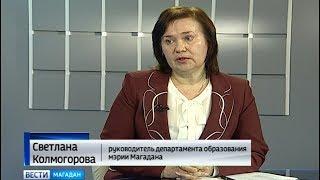 Туралы жөндеулер магаданских балабақша сұхбат Светлана Колмагоровой
