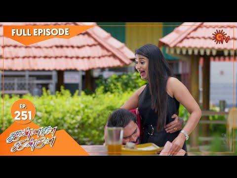 Kannana Kanne - Ep 251 | 28 Aug 2021 | Sun TV Serial | Tamil Serial