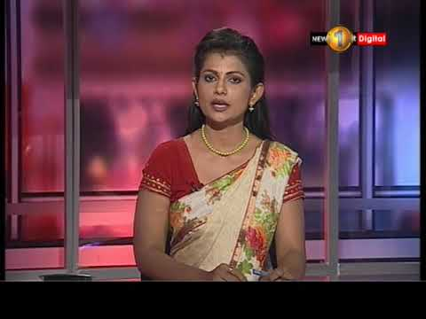 News1st Lunch Time News Tamil - (14-02-2018)