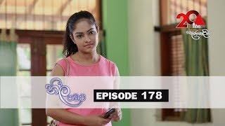 Neela Pabalu | Episode 178 | 15th January 2019 | Sirasa TV Thumbnail