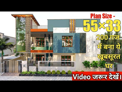 55x33 house plan 3bhk house design 200 yard house with two car parking