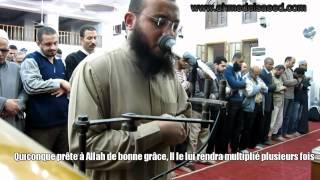 Sourate Al-Baqara [238-248] - Ahmed Saeed Mandour