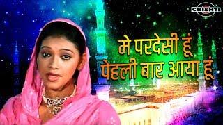 Main Pardesi Hoon Pehli Baar Aaya Hoon || Muslim Songs 2019 || Islamic VIdeo Song 2019