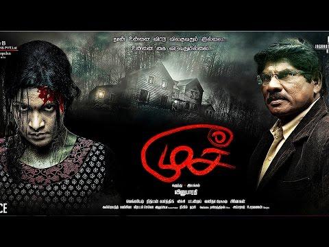 Tamil New Release 2016 Full Movie Mooch HD | Latest New Release 2016 Full Movie