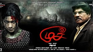 Tamil New Release 2016 Full Movie Mooch HD | Latest New Release 2016 Full Movie