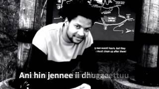 Abush Zeleke New music with lyrics  -  Na hin barbaadiin