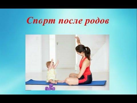 Беременность и роды, беременность от зачатия до родов