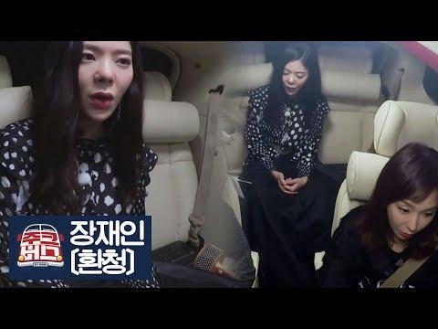 라이브로 듣는 킬미힐미 OST, 장재인의 '환청' [주크버스] 2회