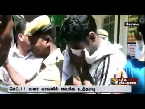 Coimbatore Triple murder - The detained 8 have been remanded to custody