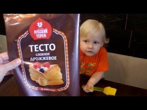 Наша Тая. Печем круассаны с шоколадной  начинкой. Видео для детей. Bake croissants with Taya. без регистрации и смс
