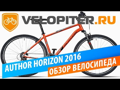 AUTHOR HORIZON 2016 Обзор велосипеда.