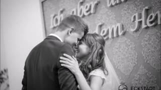 Невесту с женихом мы поздравляем