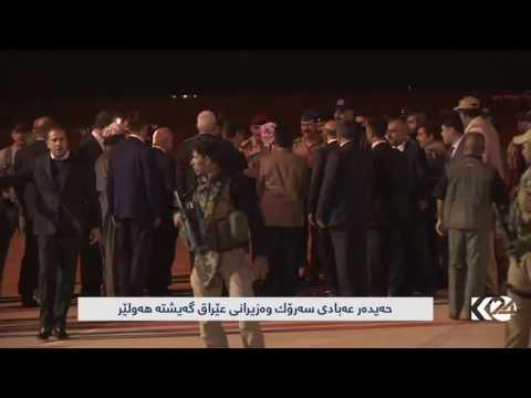 Iraqi PM Haider al-Abadi visits Erbil