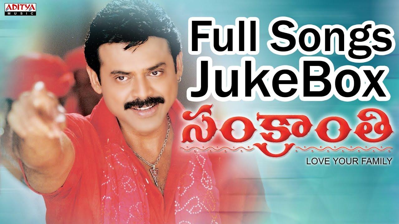 sankranthi telugu full movie