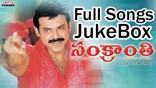 Sankranthi (సంక్రాంతి)Telugu Movie Full Songs || Jukebox II Venkatesh, Srikanth, Sneha