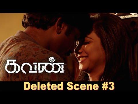 Kavan - Deleted Scene 3 | அல்ப Game | K V Anand | Vijay Sethupathi, Madonna Sebastian