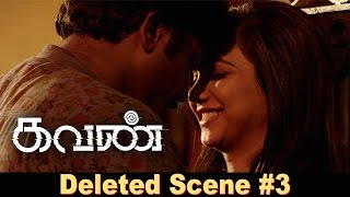 Kavan Movie Deleted Scenes HD | TR, Vijay Sethupathi, Madonna Sebastian