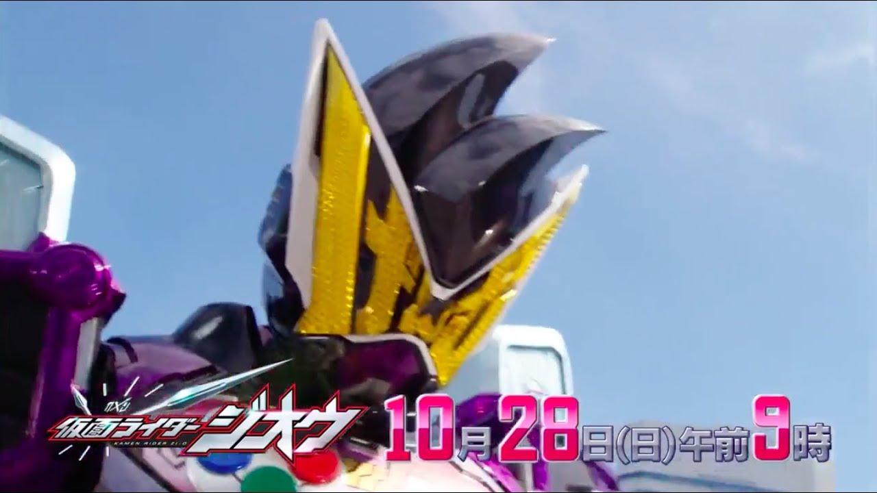Kamen Rider Zi-O- Episode 9 PREVIEW (English Subs)