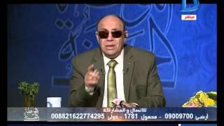 الموعظة الحسنة|الدكتور مبروك عطيه لمتصلة : باباها اهبل و انتي كمان هبله