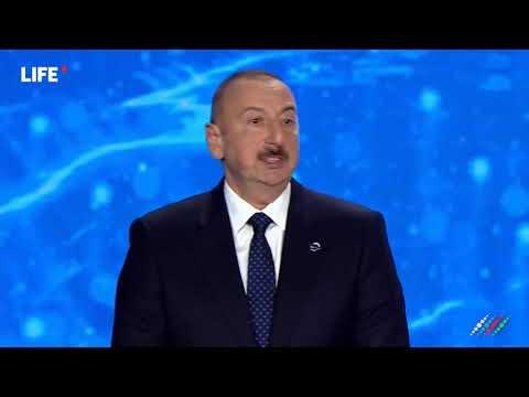 Ильхам Алиев: Карабах – это Азербайджан. И восклицательный знак