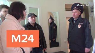 """""""Специальный репортаж"""": сила доли - Москва 24"""