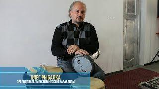 Олег Рибалка: про своєму виборі, пріоритети у викладанні і бажання творити. Арт-квартал