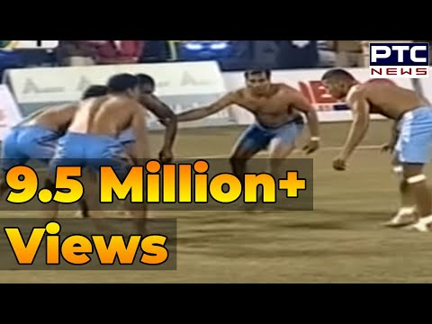 India vs Pakistan  Men's Final  Pearls 4th World Cup Kabaddi Punjab 2013