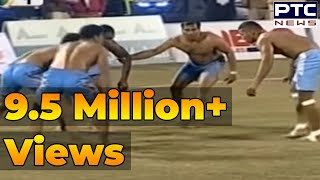 India vs Pakistan | Men\'s Final | Pearls 4th World Cup Kabaddi Punjab 2013