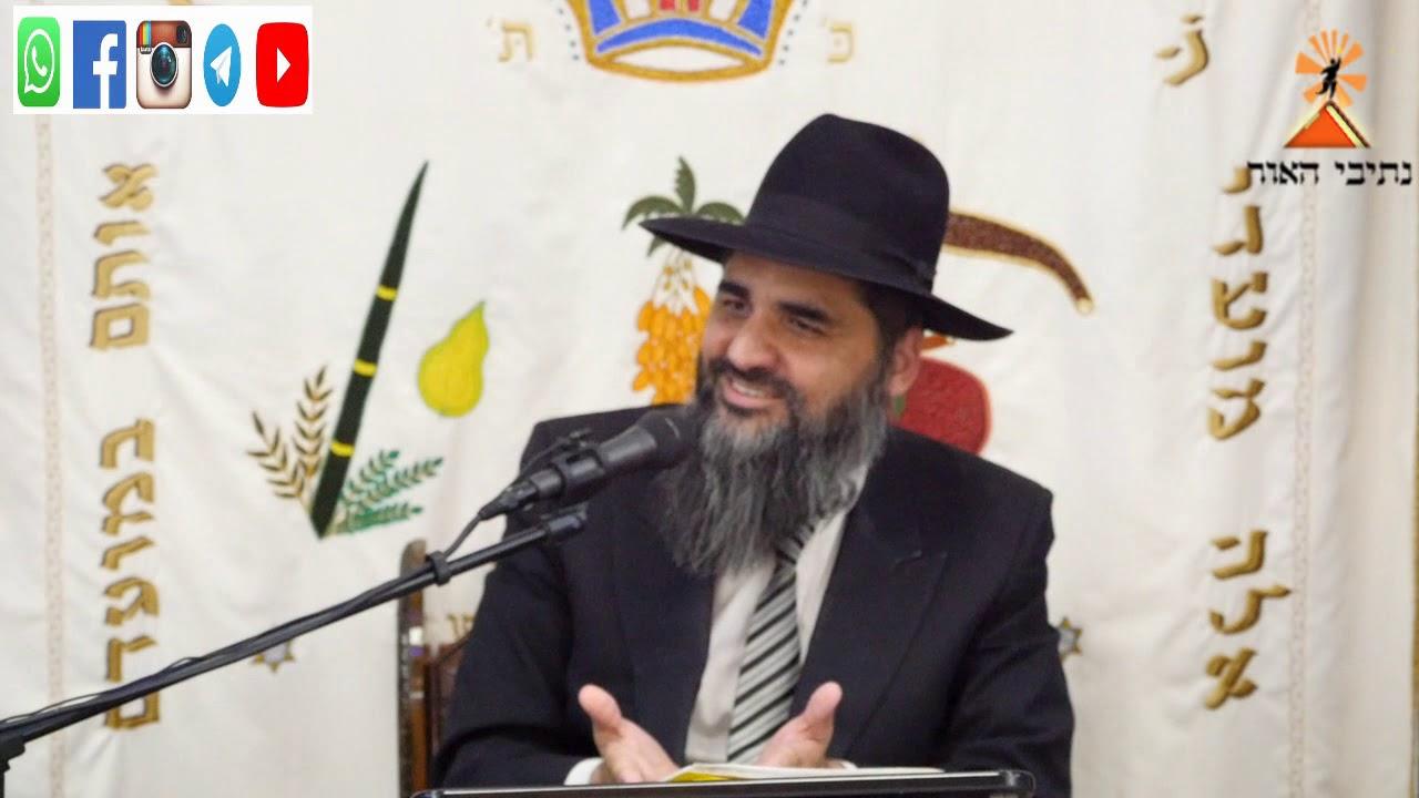 הרב יונתן בן משה -עבדי לייקים במקום לעבוד ה' - דיי להצטלם ותתחיל לאהוב את ה' !! חזק ביותר!!