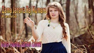 Sitara Younas, Zaman Zaheer - Zama Janana Raj Kumara