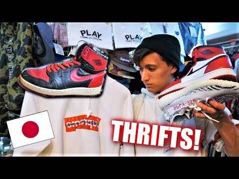 Thrift Shopping in JAPAN! SUPREME, YEEZYS, AIR JORDANS and MORE! Japan Vlog!
