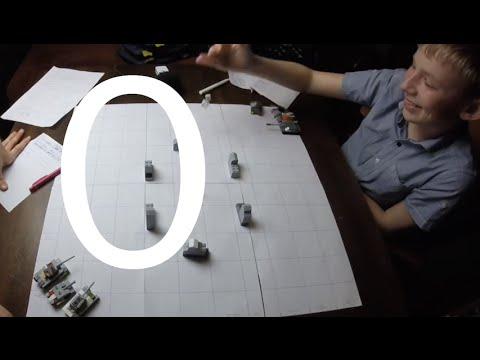 lego  настольная игра танки (пробный бой)