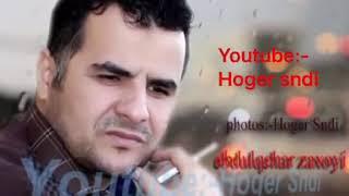 عبدالقهار زاخوي خاتراته خوشتفيا من 2016