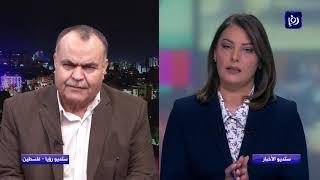 بمرور عامين على قرار ترمب حول القدس.. ما الذي تغير؟ (7/12/2019)