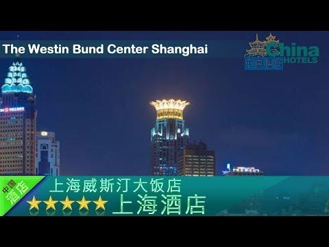 The Westin Bund Center Shanghai - Shanghai Hotels, China