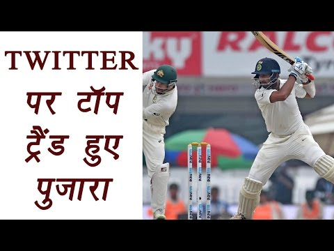India vs Australia : Cheteshwar Pujara slammed 200 runs; Here's how twitter reacted | वनइंडिया हिंदी