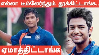 Unmukt Chand shared his story of getting removed from all teams