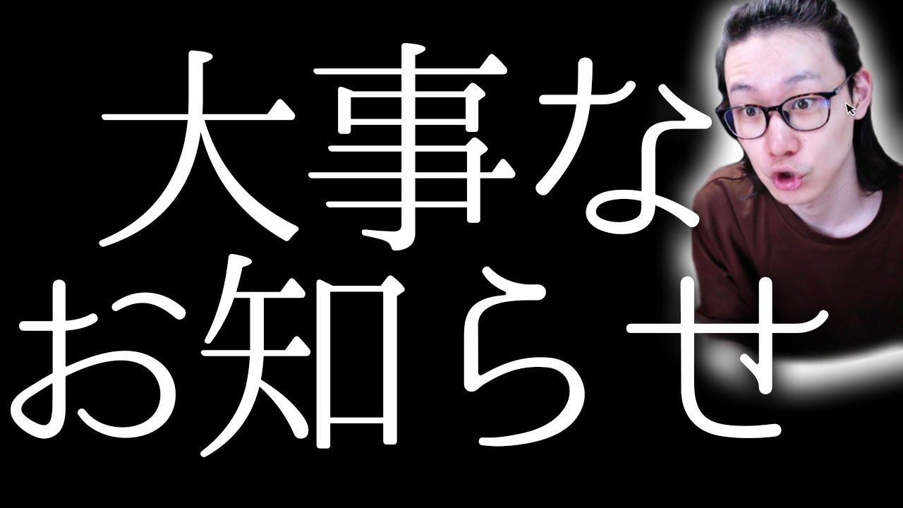 【重大告知】明日、ポケモン界に革命を起こす『5万人感謝企画』開催‼️【ポケモン剣盾 鎧の孤島】