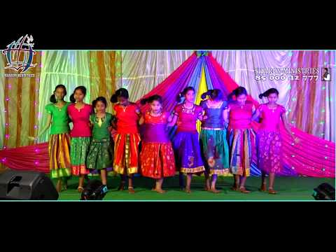 New Latest Christmas song, Jhoomo Nacho khushi Se Aaj, by Sharon Children Ministry