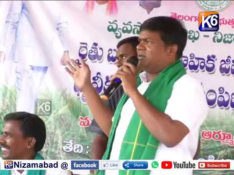 09-08-18  Farmers Insurance Bonds Distribution At Armoor Constituency By MLA Jeevanreddy