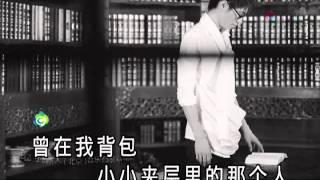 李行亮 -《願得一人心》- 願得一人心 KTV