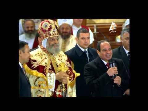 بالفيديو..السيسى فى اول زيارة لرئيس مصرى للكاتدرائية أثناء قداس عيد الميلاد المجيد